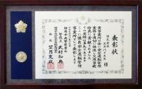 191119優良安全運転管理事業所_賞状_1024_m.jpg